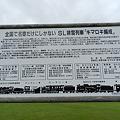 SL排雪列車「キマロキ」編成