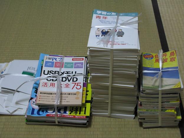 雑誌類の整理
