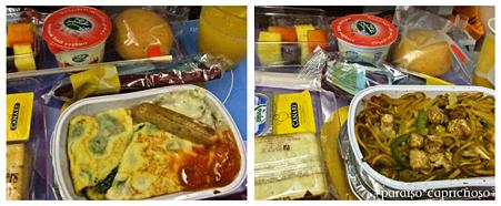 カタール航空・機内食(朝食)