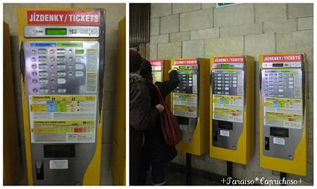プラハの地下鉄チケット販売機