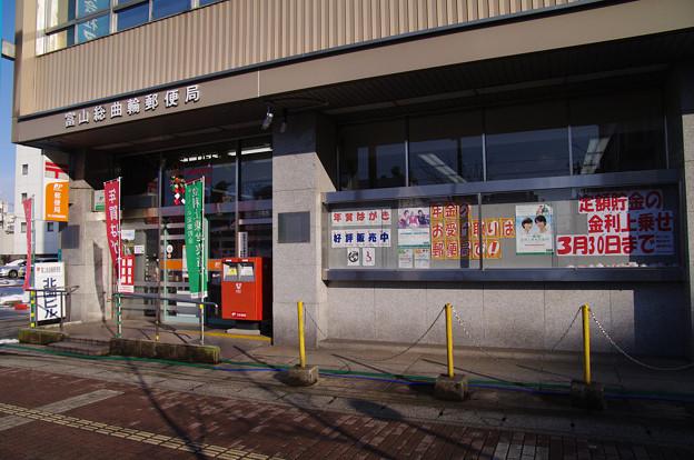 s3889_富山総曲輪郵便局_富山県富山市