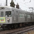 Photos: 長電3500系 O6編成(さようなら屋代線横断幕付) 屋代線臨時列車