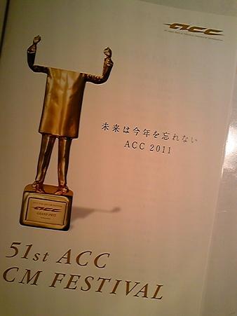 120317-情文センター (2)