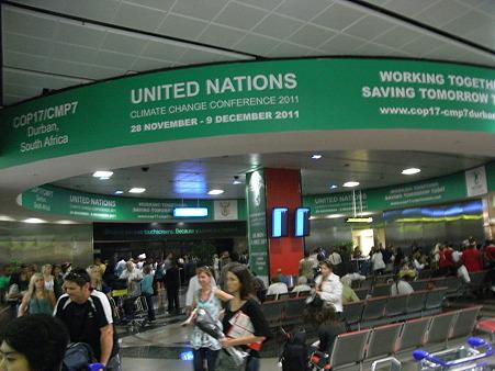ダーバン空港のアライバル