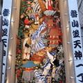 Photos: 26 博多祇園山笠 飾り山 天神の大丸 神武東征傅(じんむとうせいでん)2012年 写真画像2