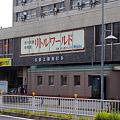 Photos: 名鉄・小牧線、上飯田駅跡