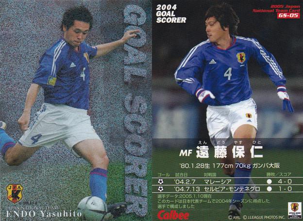 日本代表チップス2005GS-05遠藤保仁(ガンバ大阪)