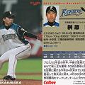 Photos: プロ野球チップス2011No.097榊原諒(北海道日本ハムファイターズ)