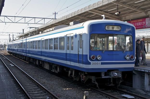 駿豆線3000系