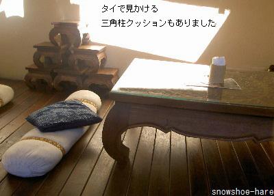GOCHI・座敷席