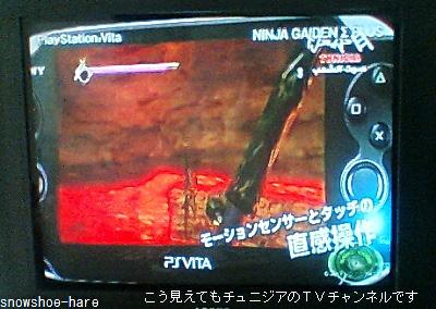 日本語だ?!