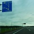 写真: 20110730_171340