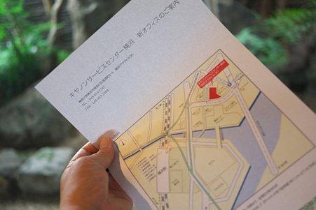 2011.06.28 横浜 Cannon 蛻の殻