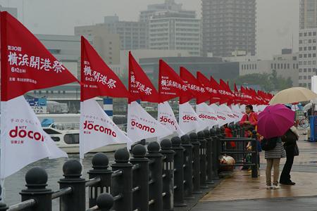 横浜開港記念日2011年度