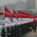 Photos: 横浜開港記念日2011年度