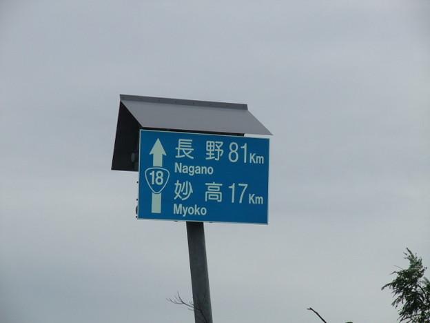 Photos: 直江津