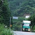 Photos: 静岡県見えた!