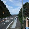 Photos: ブログ更新 青森→静岡 東日本縦断1000?