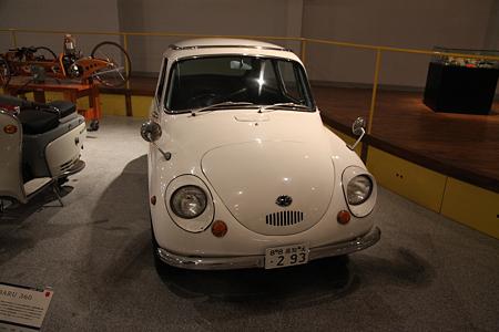 四国自動車博物館・スバル 360 - 13