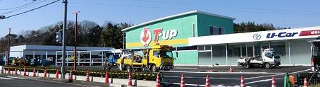 岐阜トヨタU—Car関稲口店 2012年2月 オープン予定で店舗建設中-241227-1