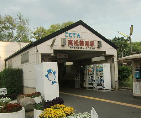 高松築港駅-230520-1