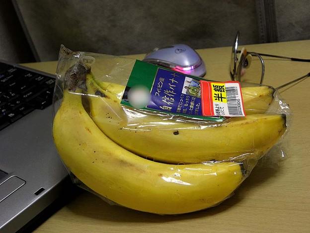 バナナ (¥198 → 半額 ) @ ダイエー