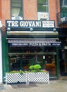 993a85754355 27ピザ屋 posted by (C)JALファン(anafan&搭乗者改め) ビザ屋さんです。NYは世界中の料理が美味しく頂ける環境にあります。お金の問題別にしたら、とても生活し  ...