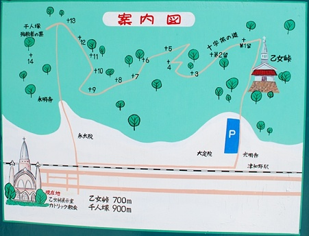 otometouge_tuwano_map