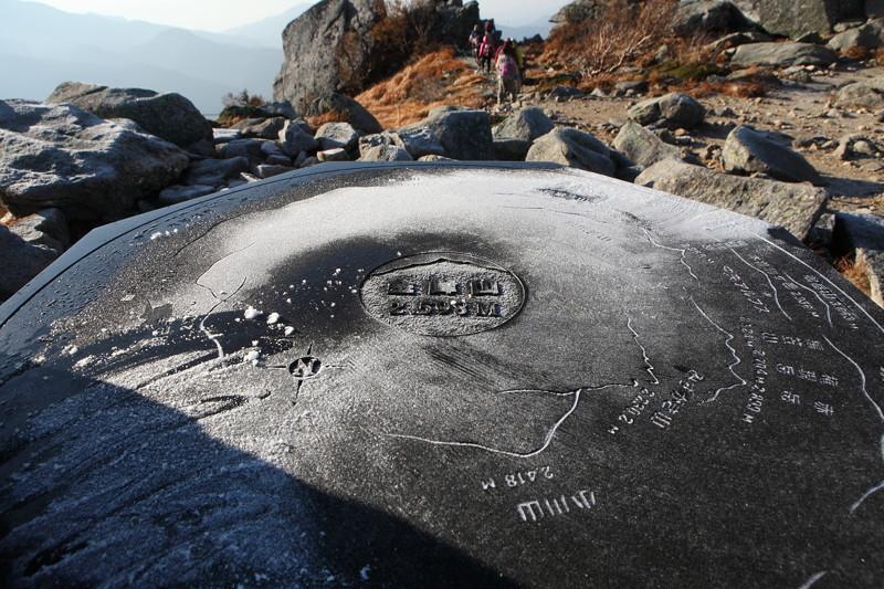 IMG_5127金峰山登山