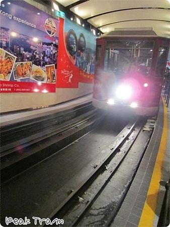 20110929 【香港】ピークトラム