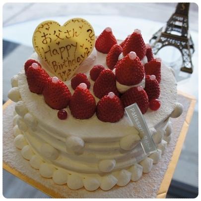 20120401 お父さんBIRTHDAY CAKE