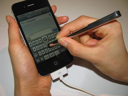 格安iphone4s充电器とケーブル2本!即决更に!