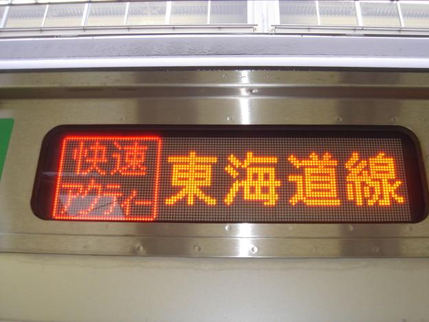 快速 東海道線