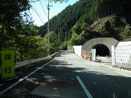 国道169号線・新トンネル建設中