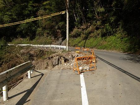 国道425号線・災害調査-9
