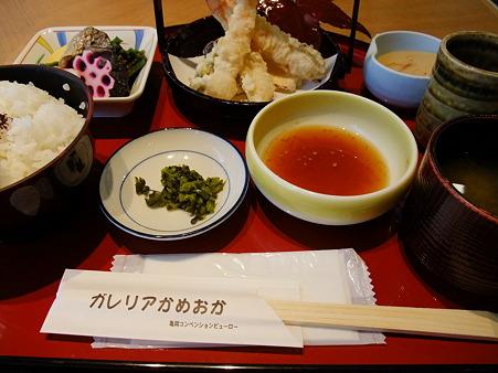 天ぷら定食(道の駅・ガレリアかめおか【京都】)