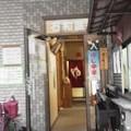 Photos: isawaonsen09