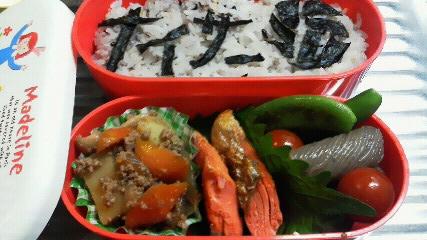 Photos: 6/6(月)中学生女子のお弁当