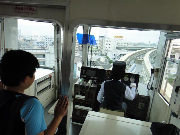 モノレールで大阪伊丹空港へ