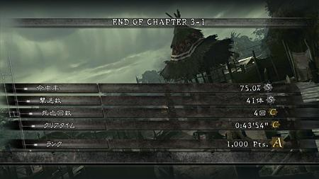 RE5 chapter3-1 (30)